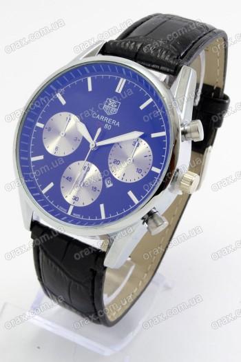 Мужские наручные часы Carrera (код: 19881)