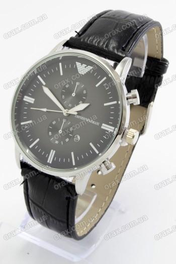 Мужские наручные часы Emporio Armani (код: 19886)