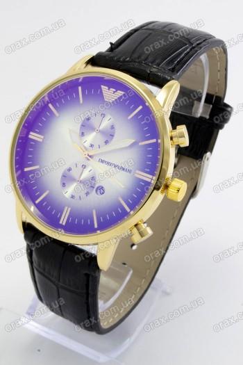 Мужские наручные часы Emporio Armani (код: 19888)