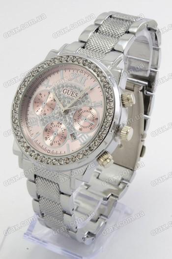 Женские наручные часы Guess (код: 19917)
