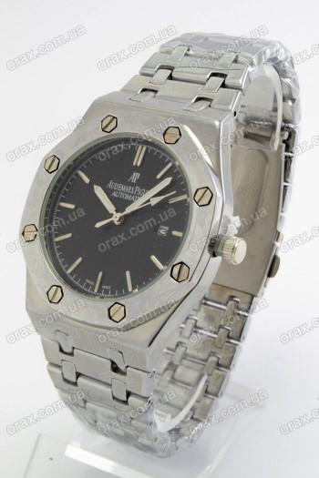 Мужские наручные часы Audemars Piguet (код: 19972)