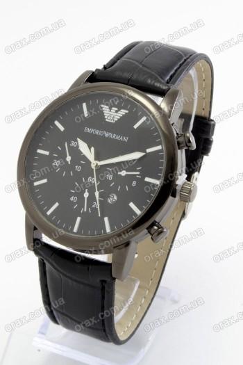 Мужские наручные часы Emporio Armani (код: 19973)