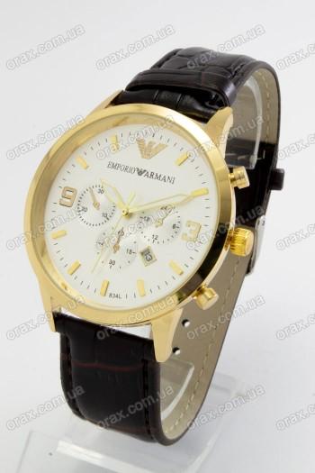 Мужские наручные часы Emporio Armani (код: 19974)